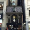 The Nat Sherman Townhouse: A Temple of Tradition
