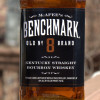 McAfee's Benchmark No. 8 Straight Bourbon Review