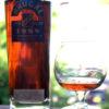 Rum Review: Brugal 1888