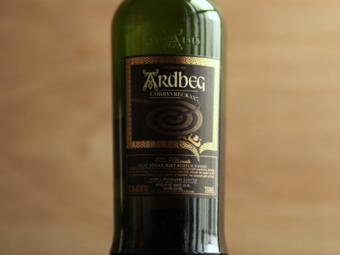 Ardbeg Corryvreckan Review