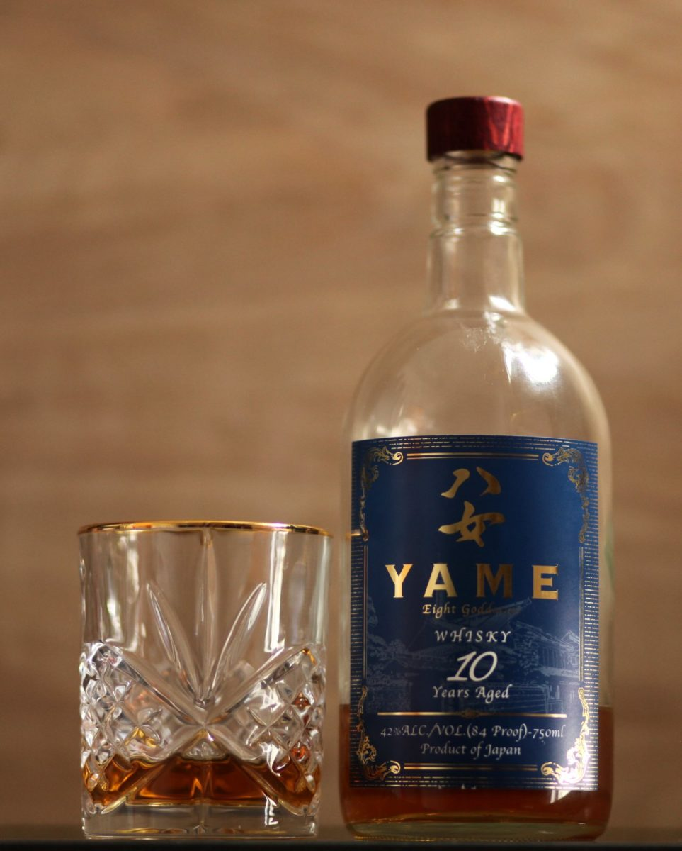 Yame Eight Goddesses 10 Year Whisky Review